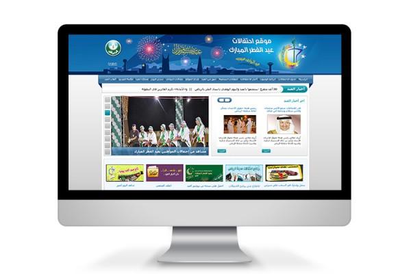 Eid-website-ksa