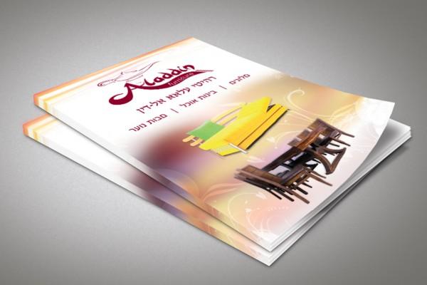 ala'eddin-cover