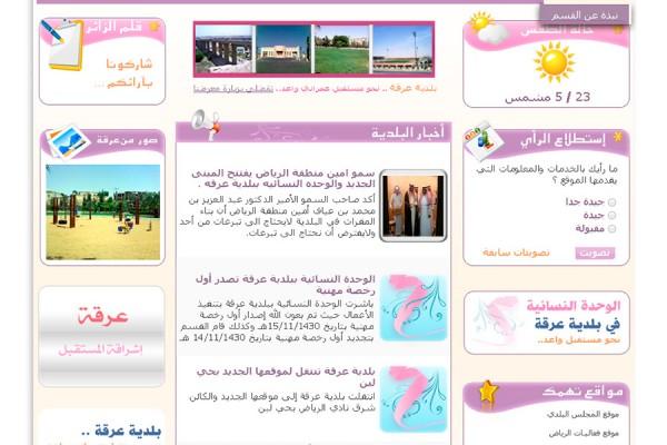 araqa-website-ksa