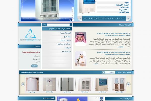 rajhi-boilers-website2